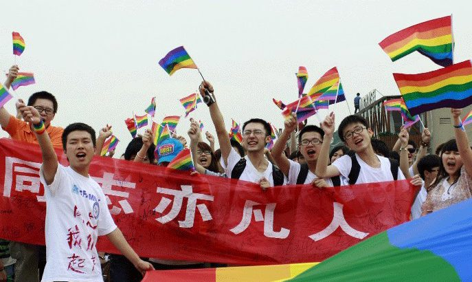 China LGBTI -2013