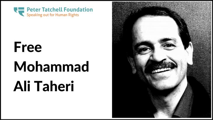 free-mohammad-ali