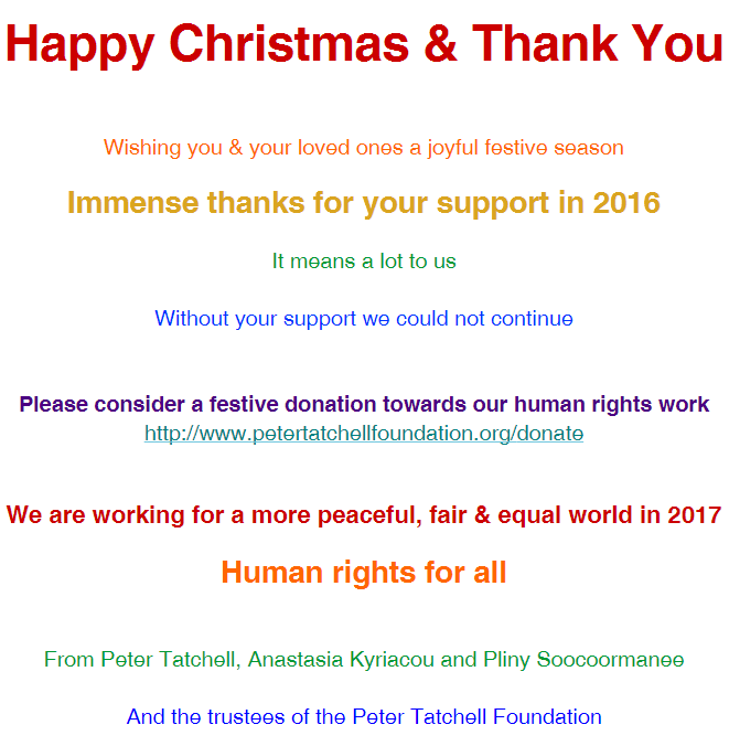 christmas-wording-2017