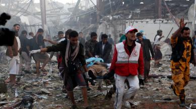 saudi-yemen-bombing-2017